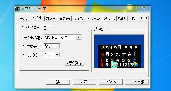 1_2013122018575816e.jpg