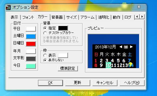 1_2013122019040947a.jpg