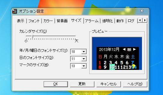 1_20131220190541358.jpg