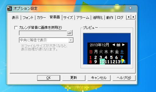 1_20131220190741a9d.jpg