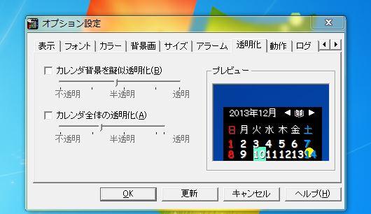 1_20131220190914034.jpg