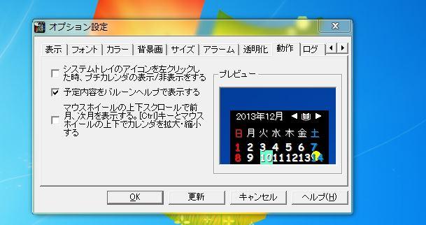 1_20131220191111540.jpg
