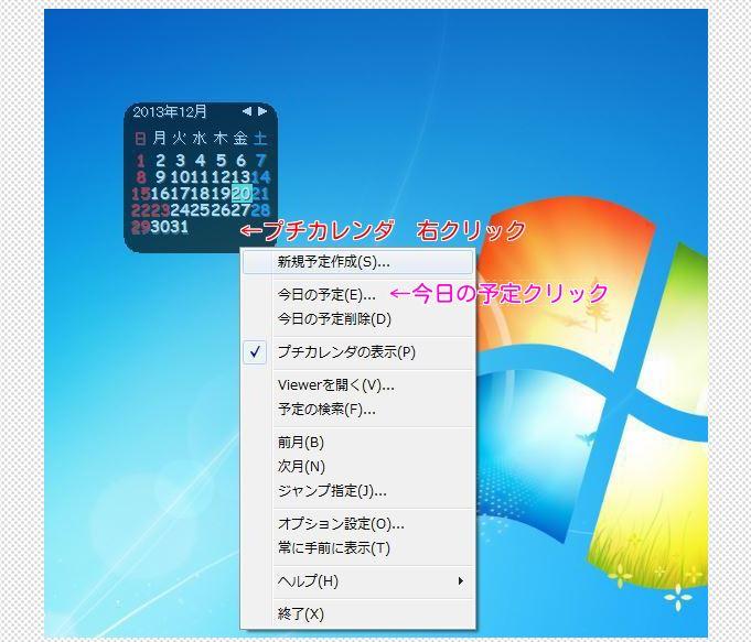 1_20131220191948c4d.jpg