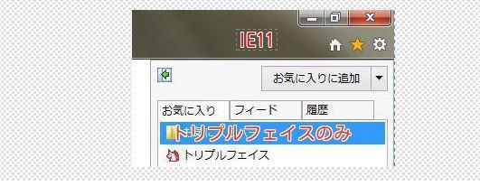 1_201312202230147b0.jpg