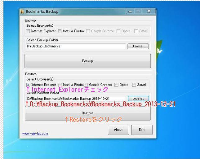 1_20131220224939cbe.jpg