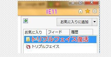 1_20131220225159abb.jpg