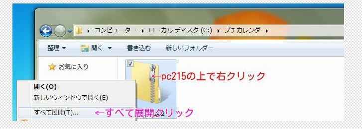 1_20131221101456397.jpg