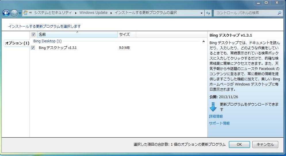 1_20131222193233af4.jpg