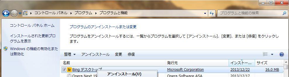 1_20131222194526032.jpg