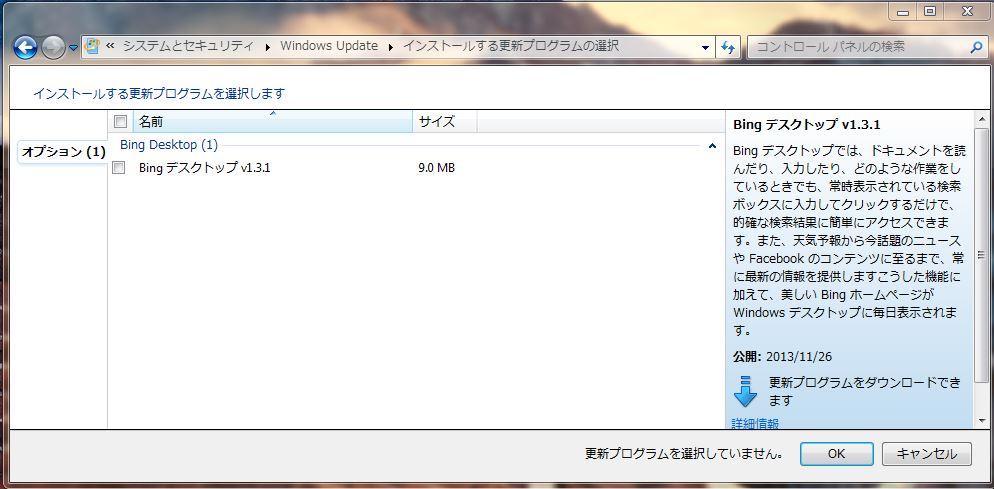 1_201312221948334ec.jpg
