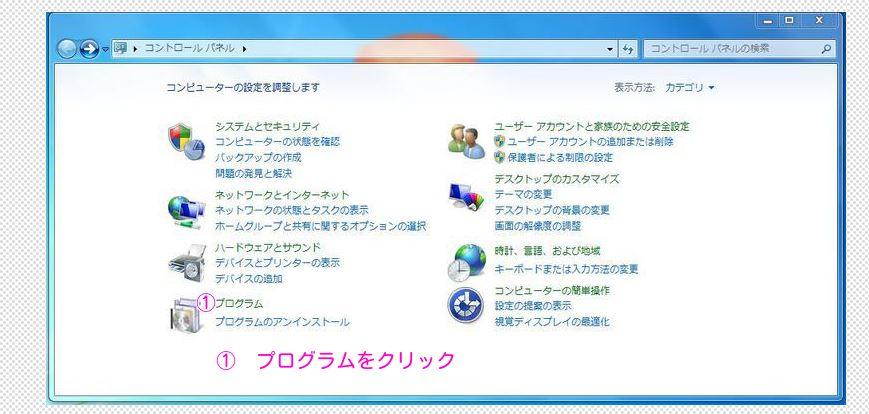 1_2013122518174532a.jpg