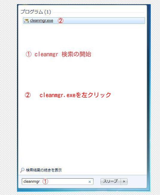 1_20131226180236fa3.jpg