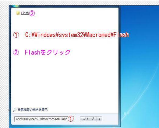 1_201312271248097fb.jpg