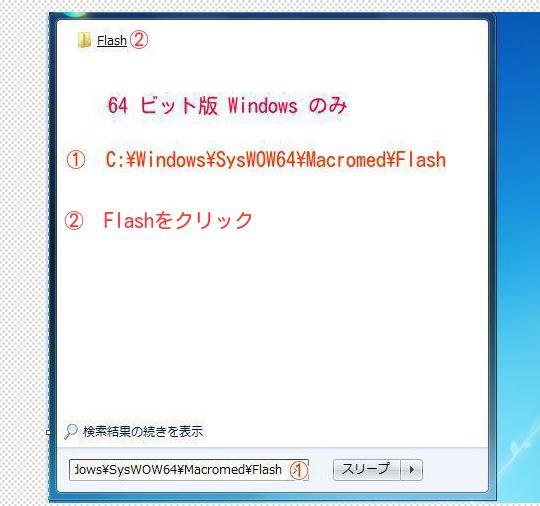 1_20131227133037ee3.jpg
