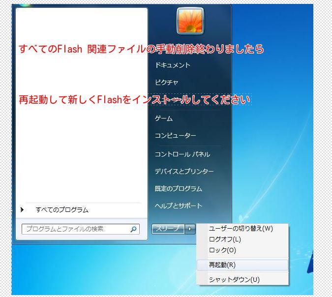 1_20131227150113055.jpg