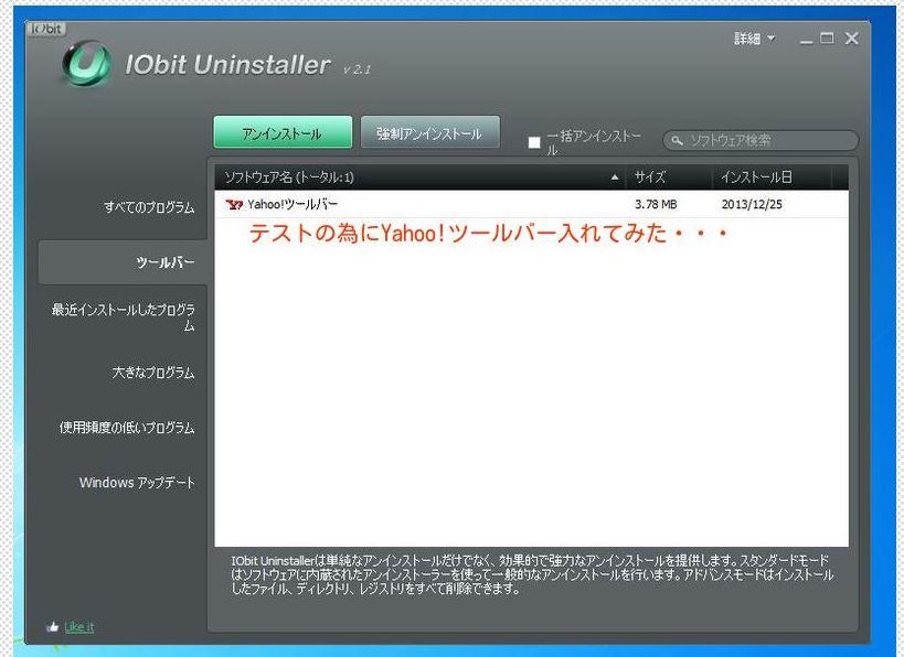 1_2013122716130733b.jpg