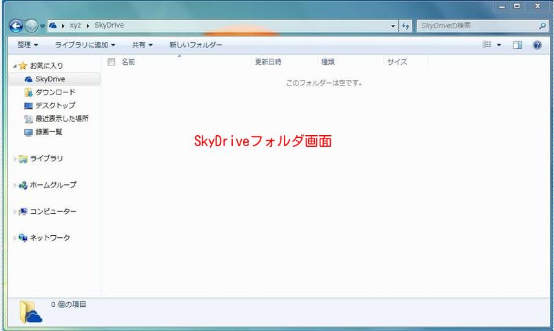 1_2013122910342731e.jpg