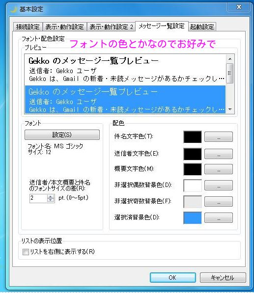1_201401041844136e3.jpg