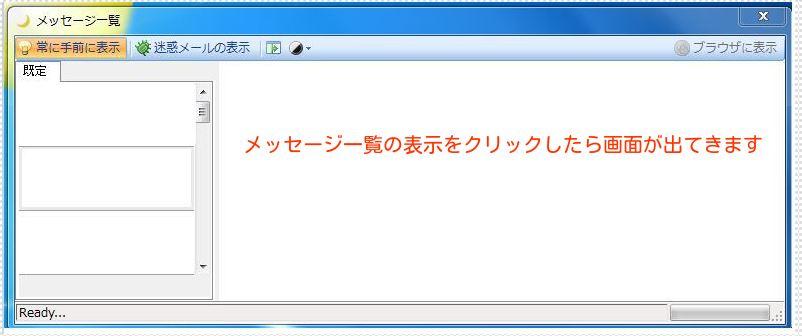1_2014010419164197a.jpg