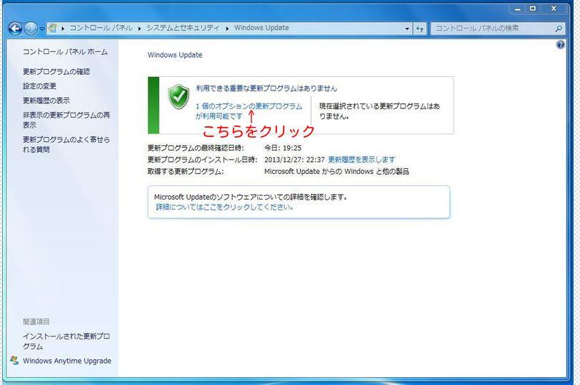 1_20140109193138cf4.jpg
