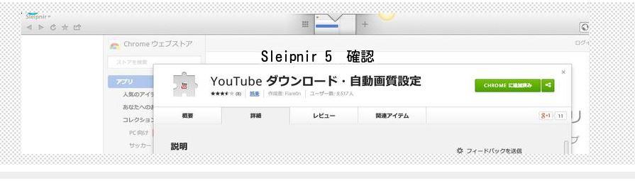 2_201311282021467cc.jpg
