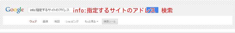 2_20131201141006c06.jpg