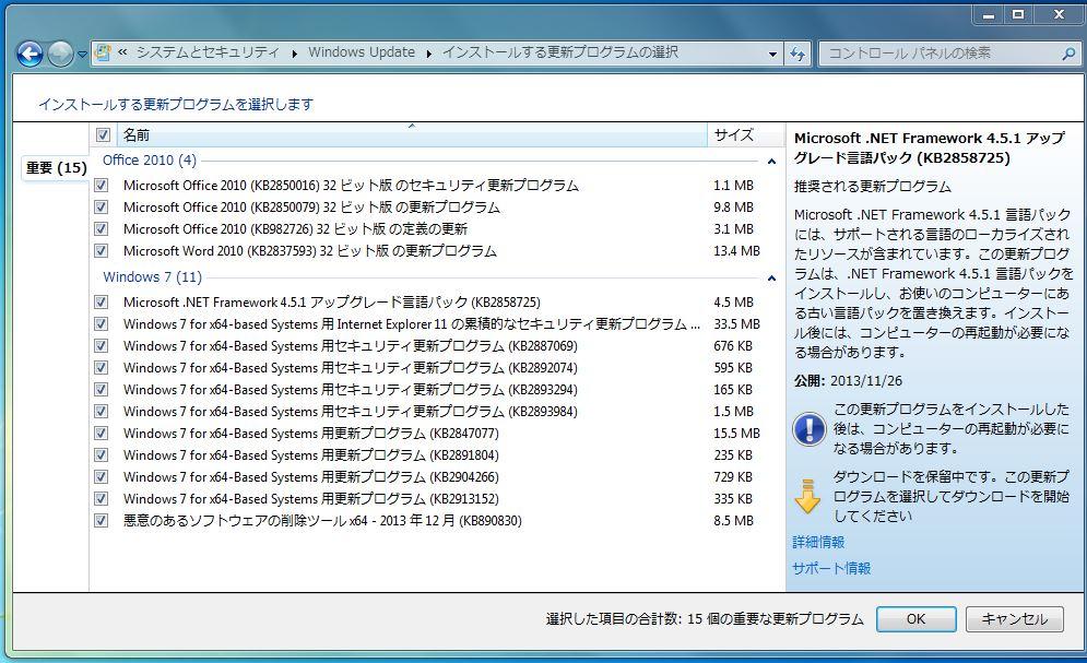 2_20131211142440b04.jpg