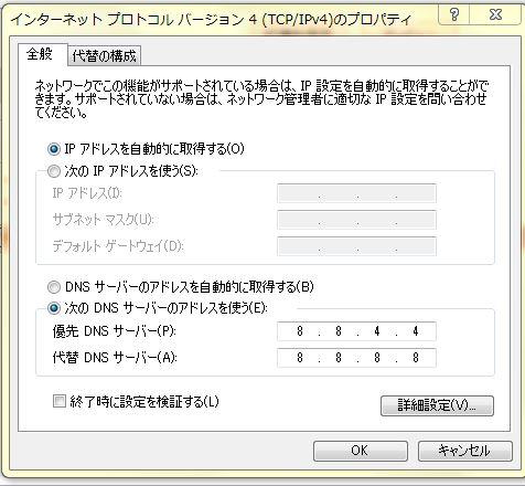 2_2013121121121281a.jpg