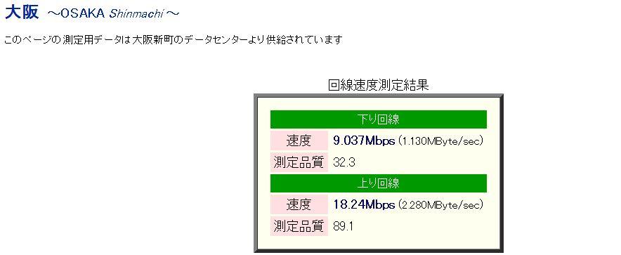 2_20131211220923bc2.jpg