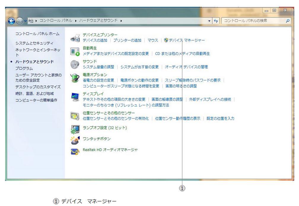 2_20131212152133c1b.jpg