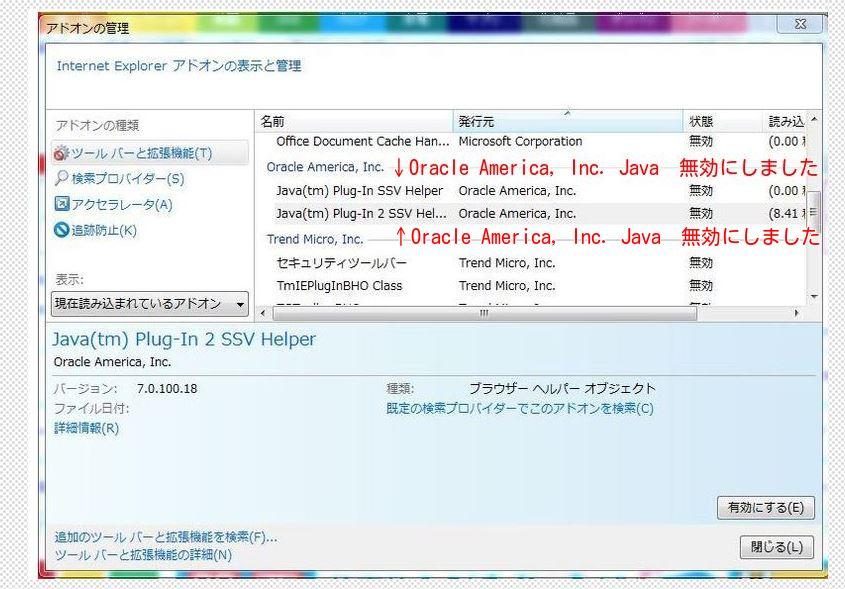 2_2013121219161187d.jpg