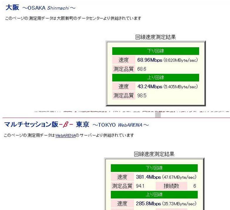 2_201312121926088dd.jpg