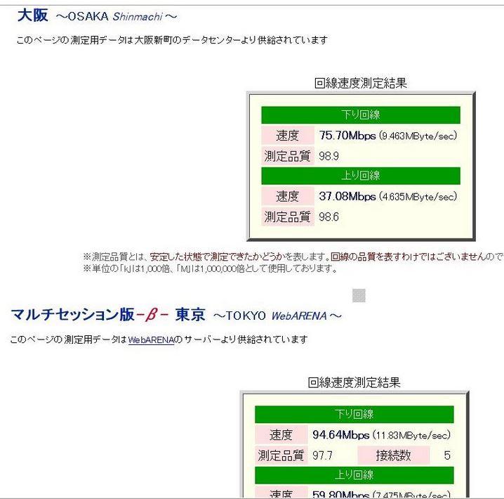 2_20131212192714ac0.jpg