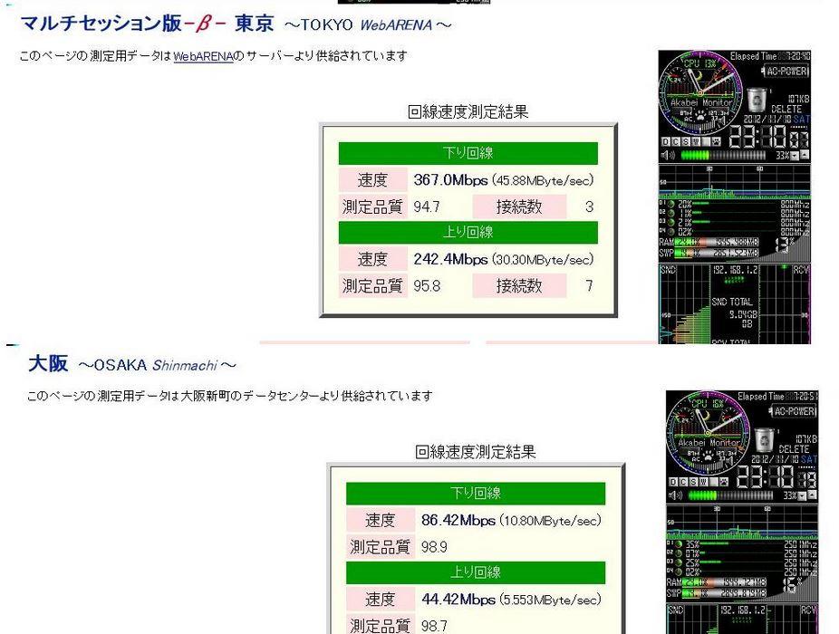2_201312121928150ac.jpg