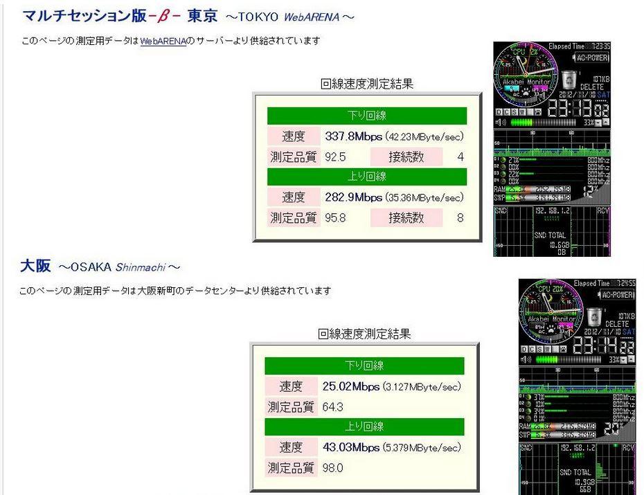 2_20131212192923014.jpg