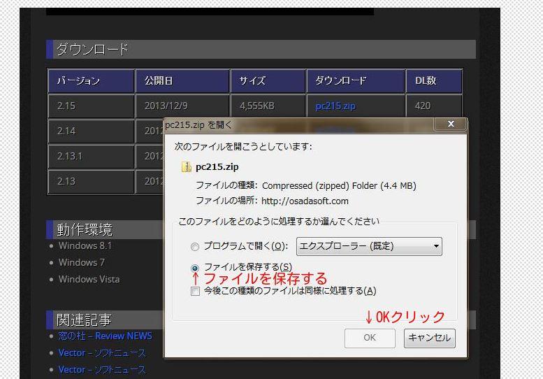 2_20131220175116c61.jpg