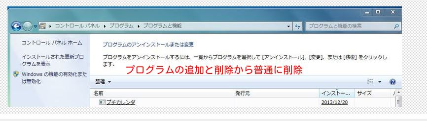 2_2013122018311144a.jpg