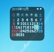 2_20131220183336398.jpg