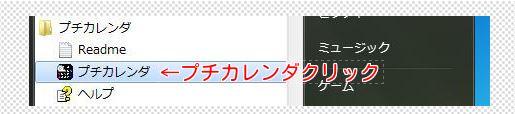 2_20131220183934db8.jpg