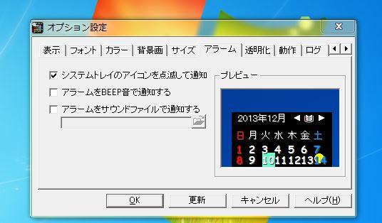 2_20131220190823af0.jpg