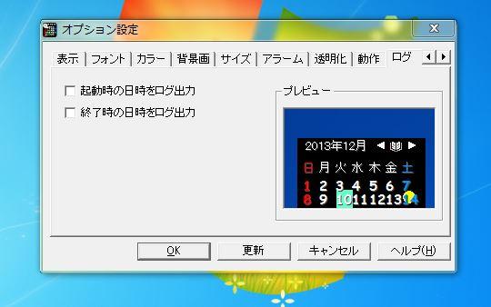 2_20131220191111b34.jpg