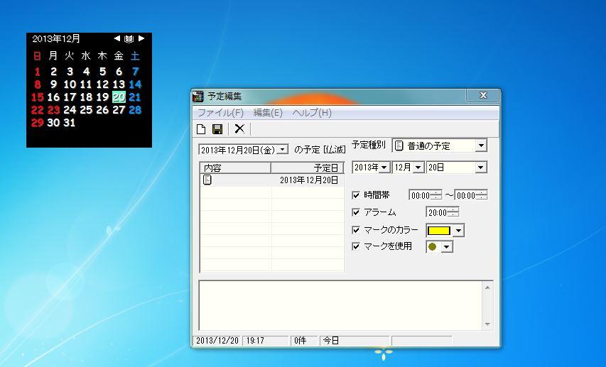 2_201312201919482d9.jpg
