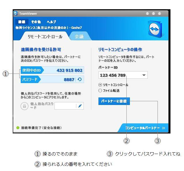 2_20131221205917719.jpg