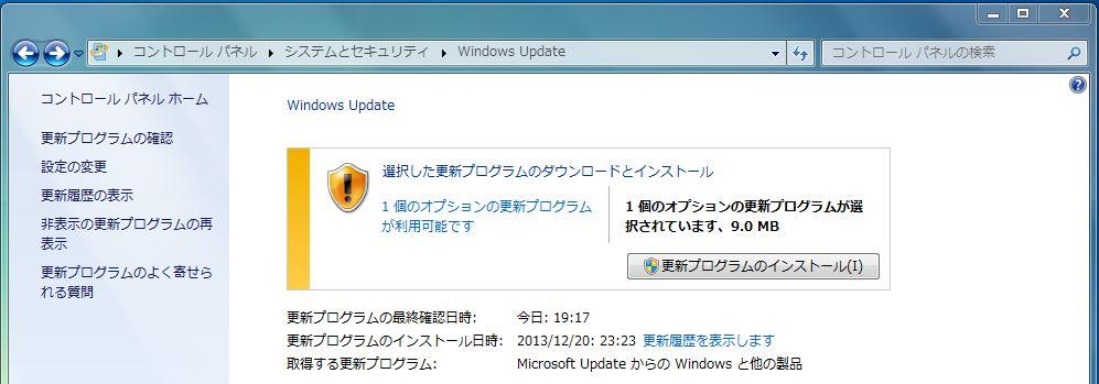 2_20131222193233bb1.jpg
