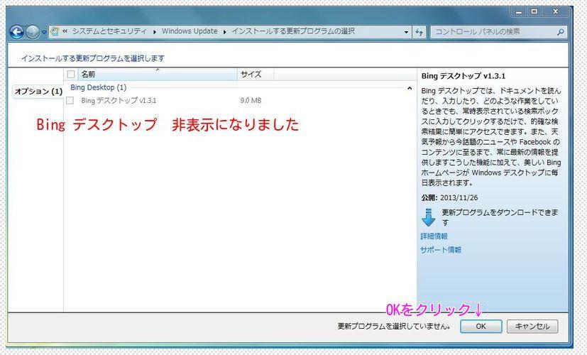 2_20131222200134115.jpg