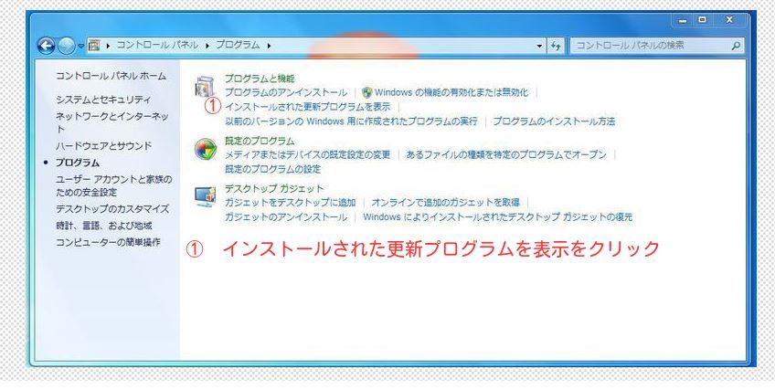2_20131225181744b77.jpg
