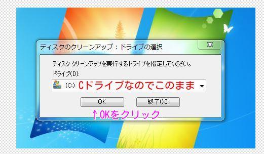 2_20131226180235cb3.jpg
