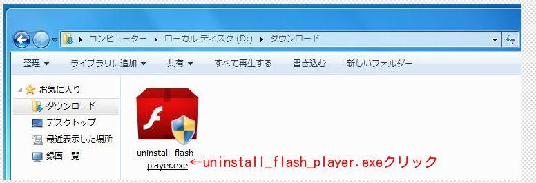 2_2013122710444557e.jpg