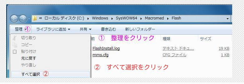 2_20131227134320c67.jpg