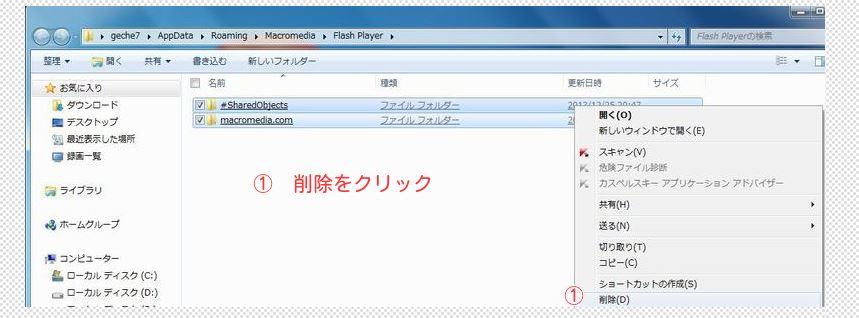 2_20131227145512d3d.jpg